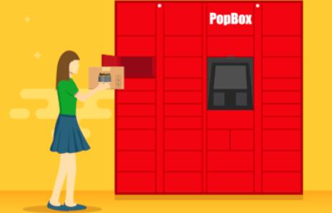PopBox Layanan Loker Otomatis Kekinian