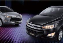 Toyota Kijang Innova New Series 2020